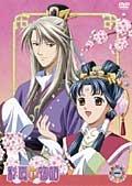 【中古レンタルアップ】 DVD アニメ 彩雲国物語 ファーストシリーズ 全13巻セット