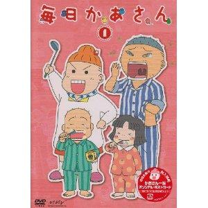 【中古レンタルアップ】 DVD アニメ 毎日かあさん 1~36巻セット 西原理恵子