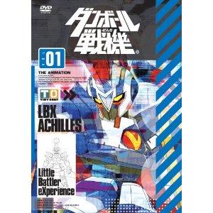 【中古レンタルアップ】 DVD アニメ ダンボール戦機 全11巻セット