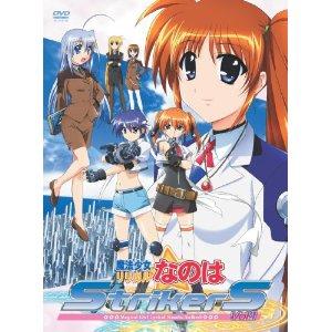 【中古レンタルアップ】 DVD アニメ 魔法少女リリカルなのはStrikerS 全9巻セット