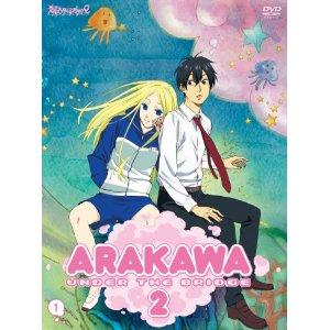 【中古レンタルアップ】 DVD アニメ 荒川アンダーザブリッジ2 全5巻セット