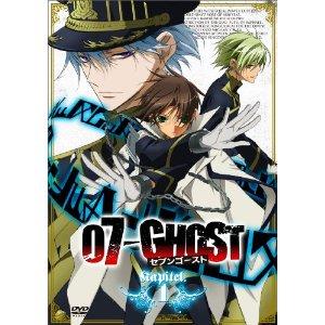 【中古レンタルアップ】 DVD アニメ 07-GHOST セブンゴースト 全13巻セット