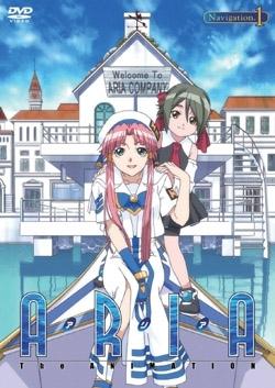 【中古レンタルアップ】 DVD アニメ ARIA アリア 第1期 全6巻セット