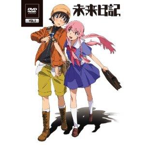 【中古レンタルアップ】 DVD アニメ 未来日記 全9巻セット
