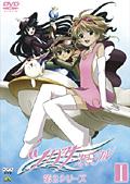 【中古レンタルアップ】 DVD アニメ ツバサ・クロニクル 年代記 第2期 全7巻セット