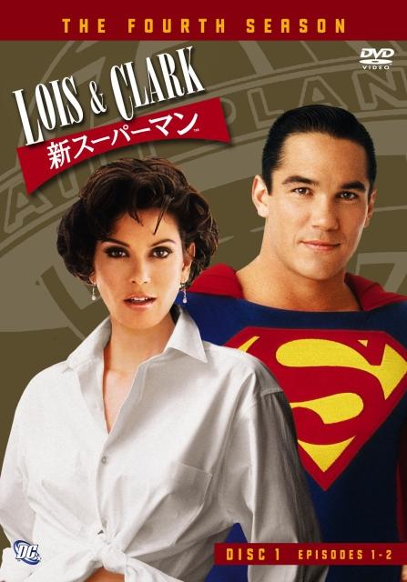 【中古レンタルアップ】 DVD 海外ドラマ LOIS&CLARK 新スーパーマン フォース・シーズン 全11巻セット ディーン・ケイン テリー・ハッチャー