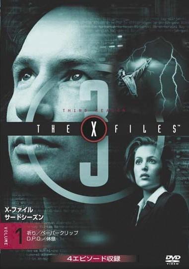 【中古レンタルアップ】 DVD 海外ドラマ X-ファイル シーズン3 全6巻セット デヴィッド・ドゥカヴニー