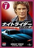 【中古レンタルアップ】 DVD 海外ドラマ ナイトライダー シーズン2 全6巻セット デヴィッド・ハッセルホフ