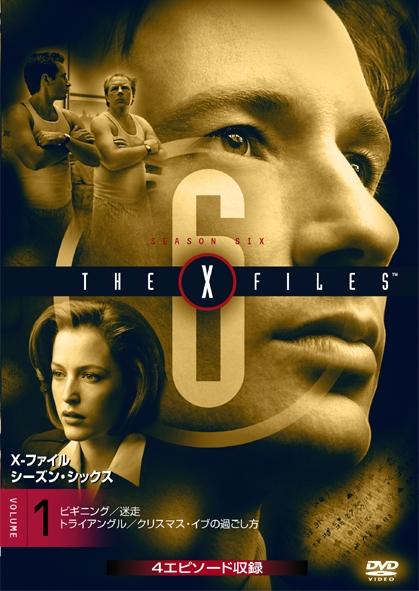 【メール便不可能】 【中古レンタルアップ】 DVD 海外ドラマ X-ファイル シーズン6 全6巻セット デヴィッド・ドゥカヴニー