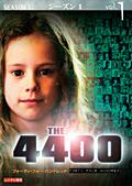【中古レンタルアップ】 DVD 海外ドラマ THE 4400 フォーティ・フォー・ハンドレッド シーズン1~4 コンプリート全21巻セット ジョエル・グレッチ