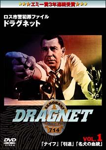 【中古レンタルアップ】 DVD 海外ドラマ ロス市警犯罪ファイル ドラグネット 全6巻セット ジャック・ウェッブ