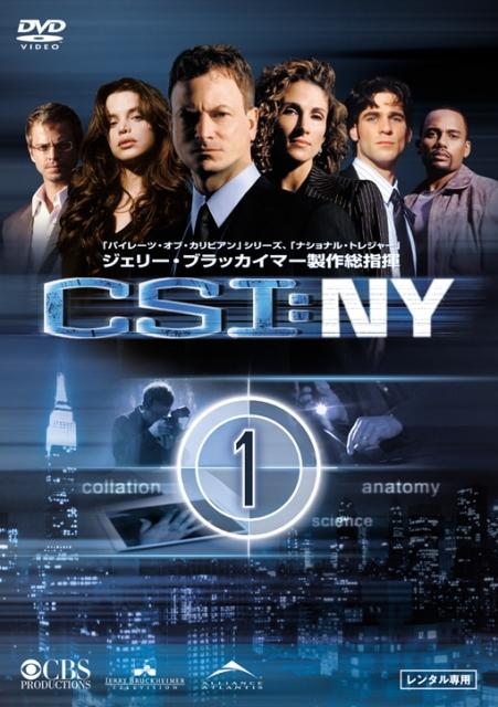 【中古レンタルアップ】 DVD 海外ドラマ CSI:NY シーズン2 全8巻セット ゲイリー・シニーズ