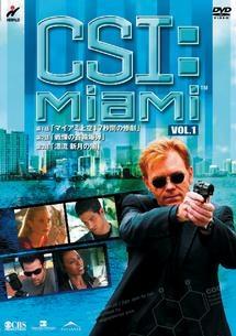 【中古レンタルアップ】 DVD 海外ドラマ CSI:マイアミ シーズン1 全8巻セット デヴィッド・カルーソー