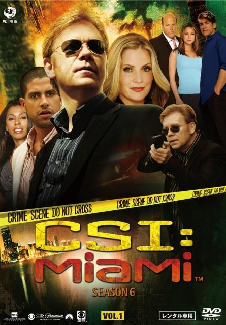【中古レンタルアップ】 DVD 海外ドラマ 全7巻セット CSI:マイアミ シーズン6 全7巻セット CSI:マイアミ デヴィッド DVD・カルーソー, TORI-DORI:b83ac917 --- zagifts.com