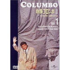 【中古レンタルアップ】 DVD 海外ドラマ 刑事コロンボ 完全版 全22巻セット ピーター・フォーク