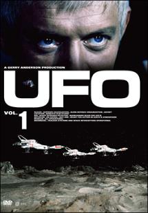 【中古レンタルアップ】 DVD 海外ドラマ 謎の円盤UFO 全10巻セット エド・ビショップ マイケル・ビリングトン