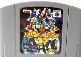 【中古】 N64 <BR>スーパーロボットスピリッツ(ソフト単品)