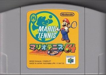メール便可能 正規認証品 新規格 中古 N64 お見舞い マリオテニス64 ソフト単品
