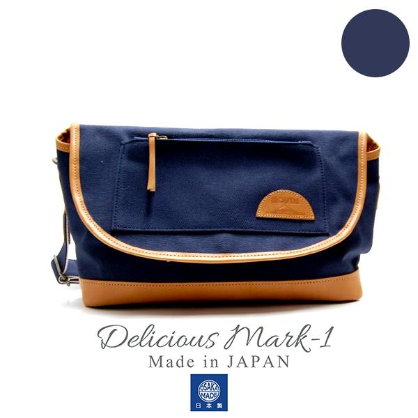 MOUTH Delicious mark-1 ショルダーバッグ マウス デリシャスマーク1 MJS11019 NAVY 日本製[fs01gm]