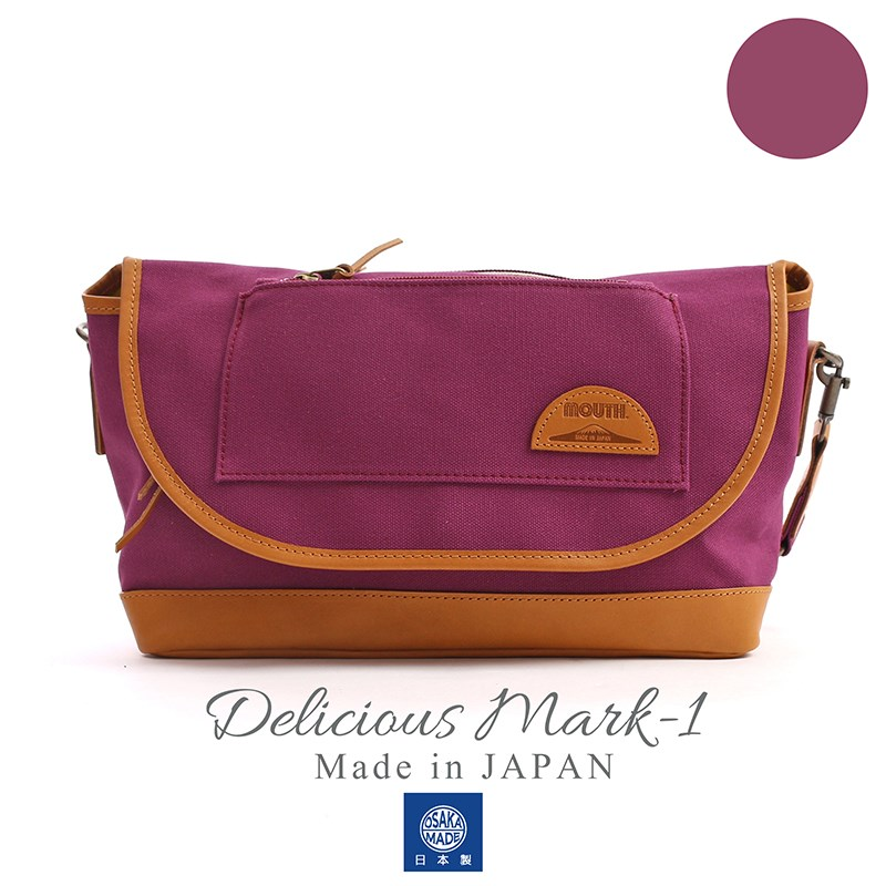 fs3gm made in -1 1 MOUTH Delicious mark shoulder bag mouse Delicious mark MJS11019 PURPLE Japan