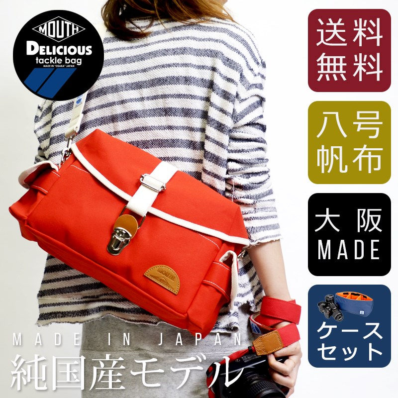 Two camera bag single-lens reflex camera mirrorless girl fashion camera back inner case set body bag lens Delicious Tackle Bag Delicious tackle bag camera pack MJS14035 MJC12024 made in MOUTH Japan