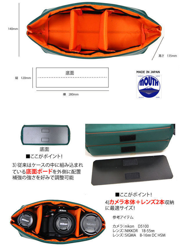 Two camera bag single-lens reflex camera mirrorless girl fashion camera back inner case set body bag lens Delicious Tackle Bag Delicious tackle bag camera pack MJS14035 MJC12024 made in MOUTH Japan