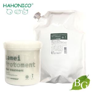 ハホニコ ラメイプロトメント セット 550g 2800g 詰替え用