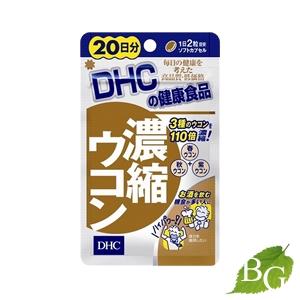 P3倍 9 4 受賞店 20:00-9 11 1:59 ショップレビューを書いて1500円クーポンGET DHC オンラインショッピング 濃縮ウコン 40粒 20日分