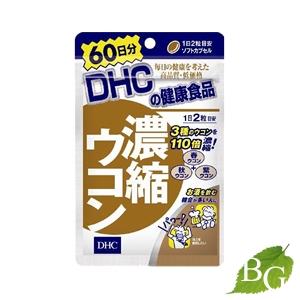 ショップレビューを書いて1500円クーポンGET 当店限定販売 DHC 濃縮ウコン 60日分 新作通販 120粒