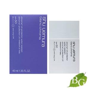 Shu Uemura bran chroma chroma 4 UV protector SPF50 PA 40 mL