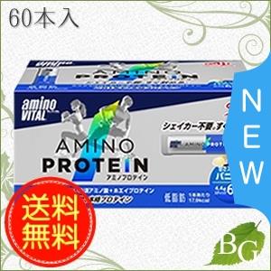 【送料無料】味の素 アミノバイタル アミノプロテイン バニラ味 60本入