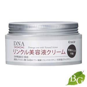 全品送料無料 P3倍 3 13 10:00~3 18 9:59 ショップレビューを書いて1500円クーポンGET クラシエ 美容液クリーム 100g お得 DNA