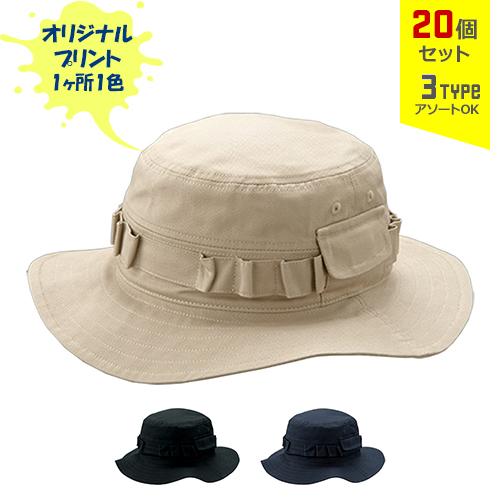 20個セット オリジナルプリント サファリ HAT 永遠の定番 1色シルク印刷 SF 全3種 まとめ買い コットンキャップ サイズ:フリー 帽子 ハット 誕生日 お祝い 名入れ