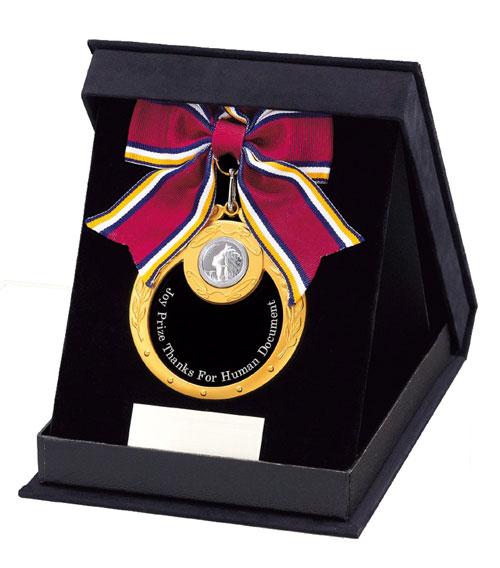 MY-9800 グレイシャスメダル 金・銀・銅 表彰グッズ 文字刻印代無料