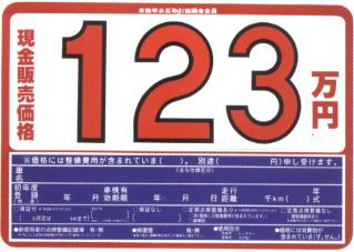 P3-S プライスボードセット(スチール製)