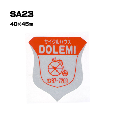 【300枚セット】SA23 名入れステッカー (オリジナルシルク印刷ステッカー)印刷代込【自動車販売・バイク販売・自転車販売業者様向け】