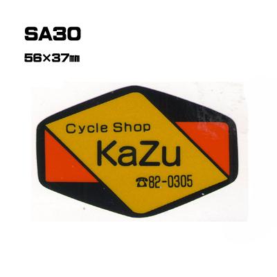 300枚セット 市販 SA30 名入れステッカー オリジナルシルク印刷ステッカー 自動車販売 自転車販売業者様向け 交換無料 印刷代込 バイク販売