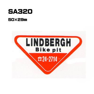 300枚セット 在庫限り SA320 名入れステッカー オリジナルシルク印刷ステッカー 自転車販売業者様向け バイク販売 自動車販売 数量限定 印刷代込