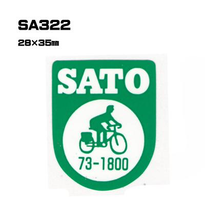 【300枚セット】SA322 名入れステッカー (オリジナルシルク印刷ステッカー)印刷代込【自動車販売・バイク販売・自転車販売業者様向け】
