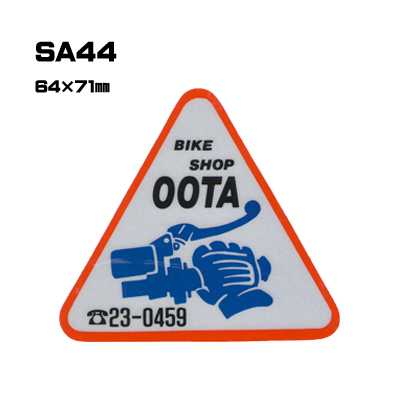 【300枚セット】SA44 名入れステッカー (オリジナルシルク印刷ステッカー)印刷代込【自動車販売・バイク販売・自転車販売業者様向け】