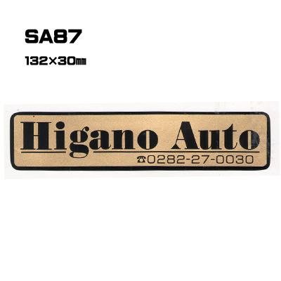 300枚セット 価格交渉OK送料無料 SA87 名入れステッカー 選択 オリジナルシルク印刷ステッカー 印刷代込 バイク販売 自転車販売業者様向け 自動車販売