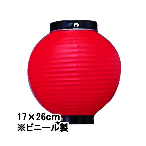 4個以上~ メーカー公式 Tb206-6 6号丸型 ビニール提灯 赤 定価 17×26cm ちょうちん 黒枠 ビニール製