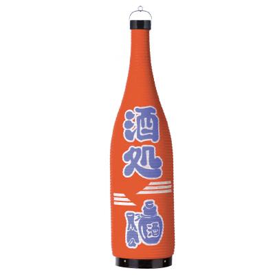 T5800 酒処 20×81cm 一升瓶型提灯(和紙)【ちょうちん(室内装飾向け)】