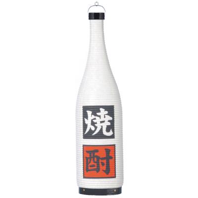 T5805 焼酎 20×81cm 一升瓶型提灯(和紙)【ちょうちん(室内装飾向け)】