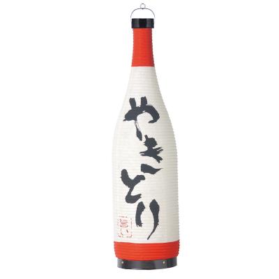 T5808 やきとり 20×81cm 一升瓶型提灯(和紙)【ちょうちん(室内装飾向け)】