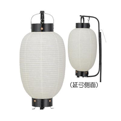 T108 卵型八丸 弓張提灯(延弓) 21.5×47cm 和紙製【ちょうちん】
