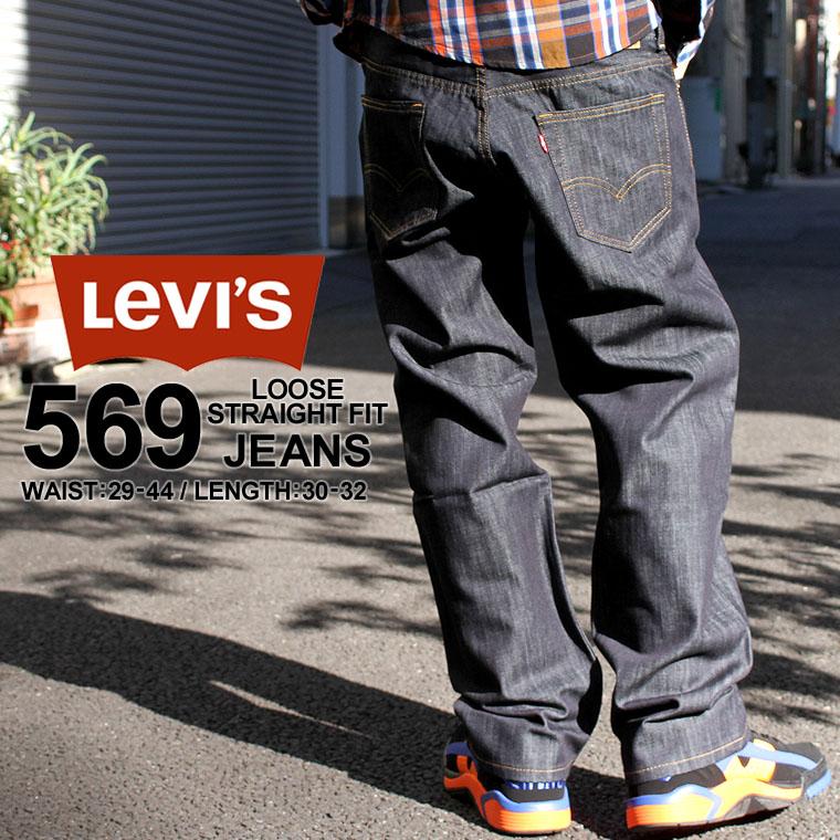 Levi's Levis リーバイス 569 LOOSE STRAIGHT JEANS リーバイス 569 usa ジーンズ メンズ ストレート ジーンズ 大きいサイズ メンズ パンツ ボトムス ジーンズ メンズ 裾上げ 股下 選べる レングス30 32インチUSAモデルvnOmPwy80N