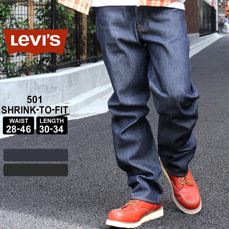 88504f5a Levis Levi's Levis Levis 501 Shrink-To-Fit Levi's501 Levis501 Levis 501 ...