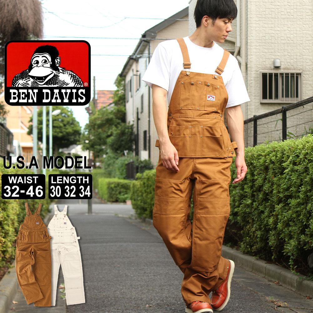 ベンデイビス オーバーオール デニム メンズ 大きいサイズ USAモデル|ブランド BEN DAVIS