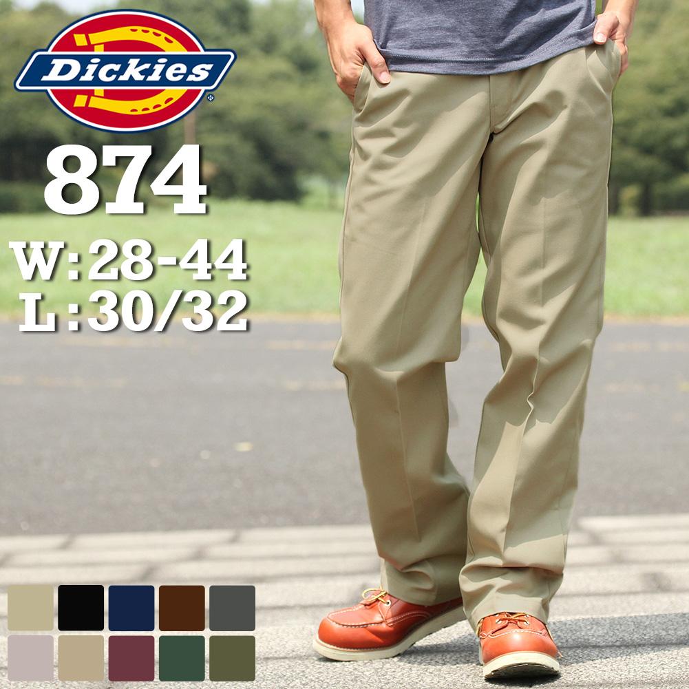 ディッキーズ 874